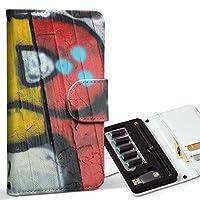 スマコレ ploom TECH プルームテック 専用 レザーケース 手帳型 タバコ ケース カバー 合皮 ケース カバー 収納 プルームケース デザイン 革 クール ユニーク グラフィティ 落書き 001085