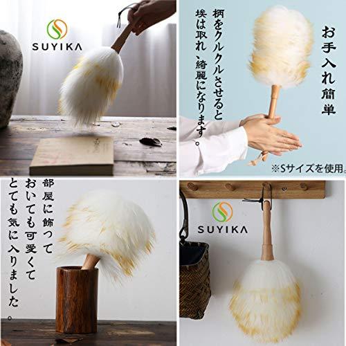 Suyikaほこり取りウールダスターほうきハンディモップ羊毛のホコリ取り掃除道具部屋掃除埃払い埃取りSサイズ32cmはたきダスターナチュラル天然木ふわふわおしゃれ