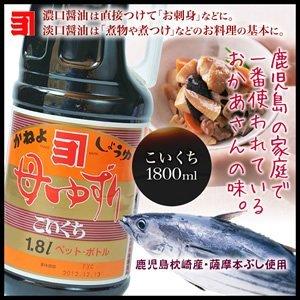 カネヨ醤油 かねよ母ゆずり濃口しょうゆ(こいくち)1800ml×6本