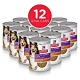 Hill's Science Diet Wet Dog Food, Adult, Sensitive Stomach & Skin, Tender Turkey & Rice Stew, 12.5 oz, 12-pack