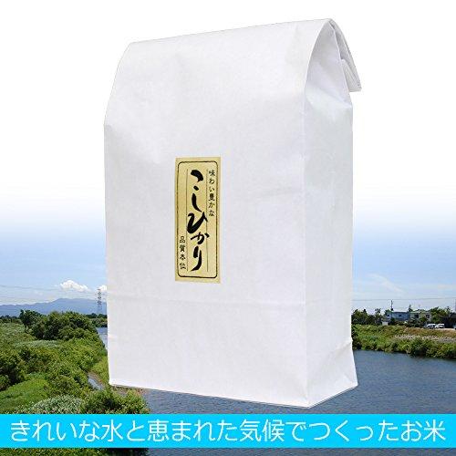 「きれいな水と恵まれた気候でつくったお米・自宅用米」産地直送米[新潟産コシヒカリ]白米(精米) 2kg