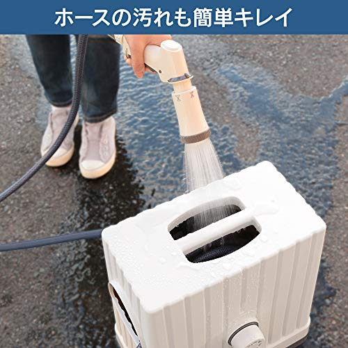 アイリスオーヤマホースリールフルカバーホースリールEX20MFHEXN-20ホワイト水やり洗車掃除巻き取りやすい