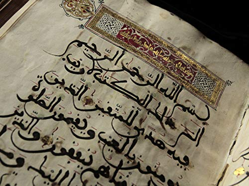 Die Kreuzigung im Koran