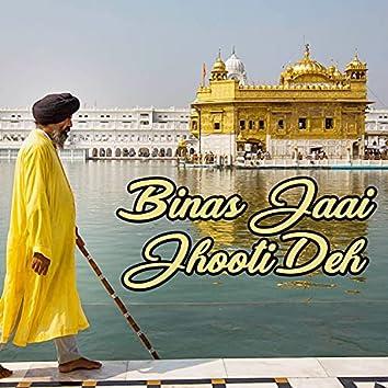 Binas Jaai Jhooti Deh (Shabad Gurbani Kirtan)