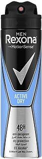 Rexona Men Antiperspirant Deodorant Active Dry, 150ml