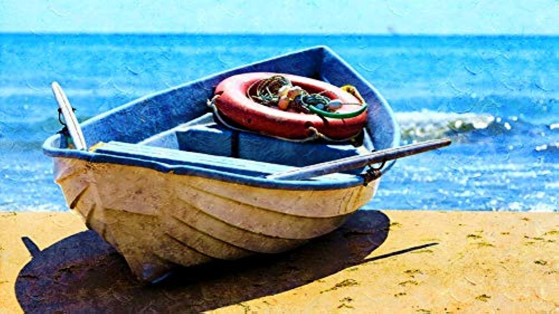 WAZHCY DIY Malen Malen Malen nach Zahlen Strand Stiefel Sand Ozean herrlich für Erwachsene Wohnkultur 40X50CM Ohne Rahmen B07P8HNVWR | Öffnen Sie das Interesse und die Innovation Ihres Kindes, aber auch die Unschuld von Kindern, kindlich, glücklich  8c5532