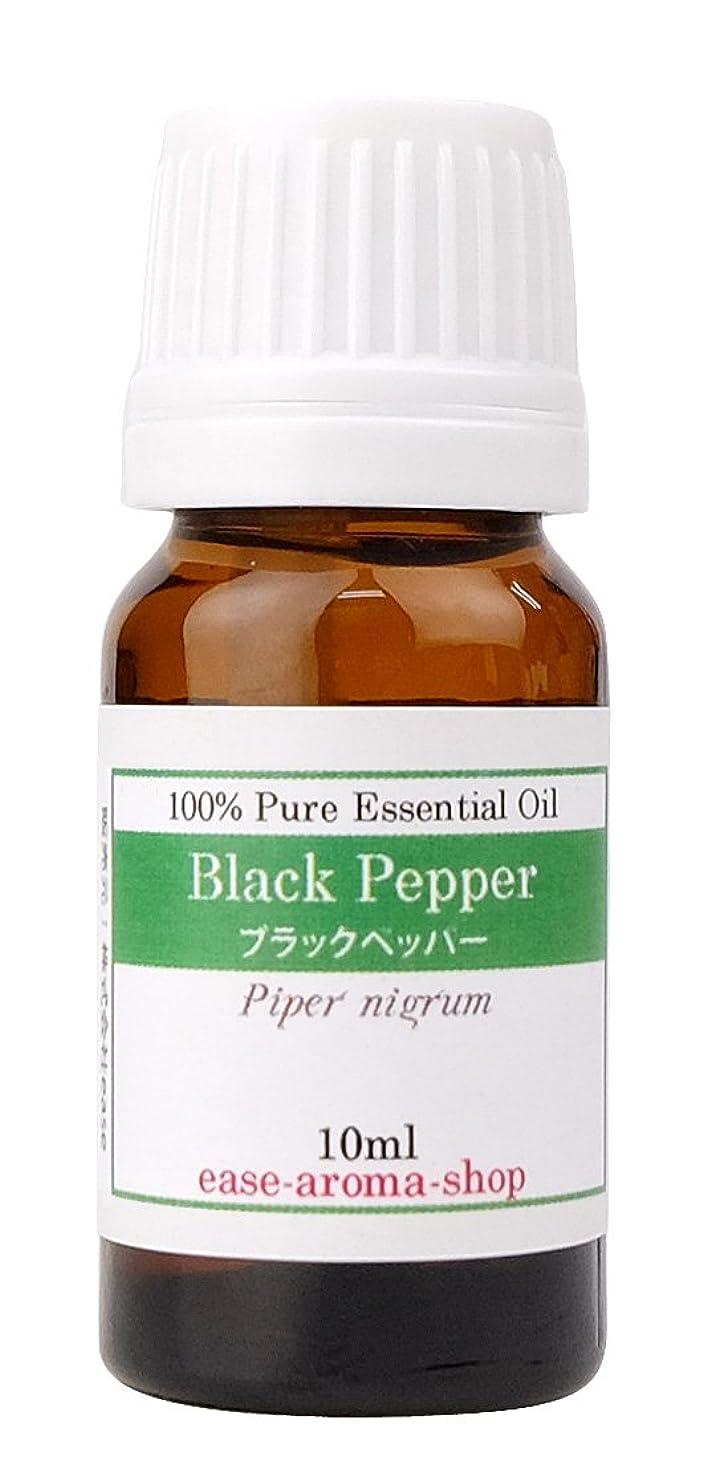 症状隔離農場ease アロマオイル エッセンシャルオイル ブラックペッパー 10ml AEAJ認定精油