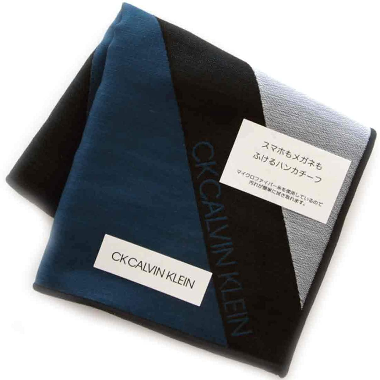 虫を数えるハウジングパテカルバンクライン 紳士 ハンカチ (ブルー×グレー) メガネ?液晶も拭ける [マイクロファイバー] ビジネス メンズ ハンカチーフ 24cm CK CALVIN KLEIN 119856-9251-02