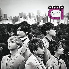 Da-iCE「amp」の歌詞を収録したCDジャケット画像