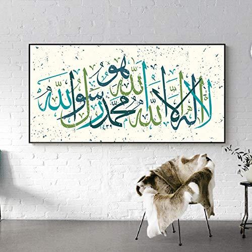 zszy Islamische Muhammadur Wandkunst Gemälde Arabische Kalligraphie Bilder Drucke Poster Ramadan Wohnzimmer Home Interior Decor-50x100cmx1 pcs kein Rahmen