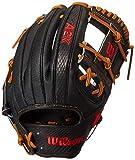 Wilson 2021 A2K 1786 w/SuperSkin (IF) Right Hand throw Baseball Glove - 11.5', Black/Black SS/Saddle Tan