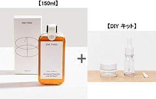 【ウォンシン] 有害成分無添加 カワラヨモギエキス原液150ml/赤の皮、皮膚の色の改善/化粧品に混ぜて使用可能[並行輸入品] (カワラヨモギエキス 150ml + DIY3種キット)