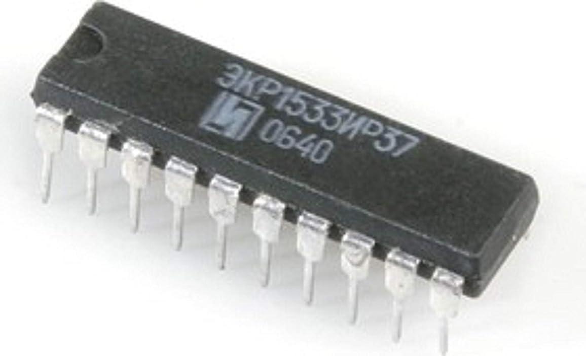 粒子膨らませるパトロールIC/Microchip EKR1533IR37 analoge SN74ALS574 USSR 5 pcs