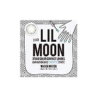 LILMOON リルムーンマンスリー カラーコンタクトレンズ ウォーターウォーター -0.50