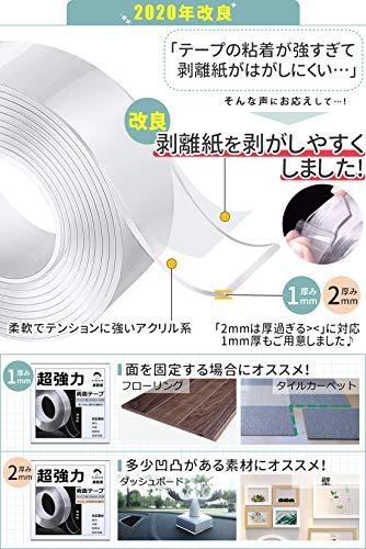 『ケンコバハンズ 両面テープ 超強力 はがせる 魔法テープ 透明 多用途 40mm×10Mあと残らず利用可能 (幅40mm×10M)』の3枚目の画像