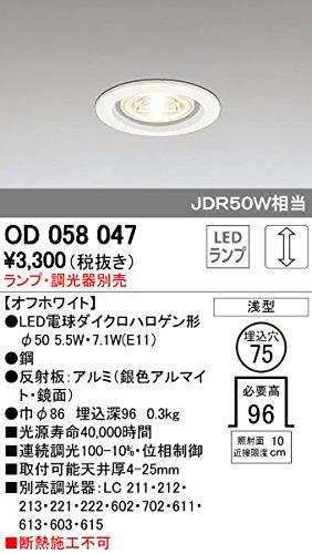 OD058047のサムネイル画像