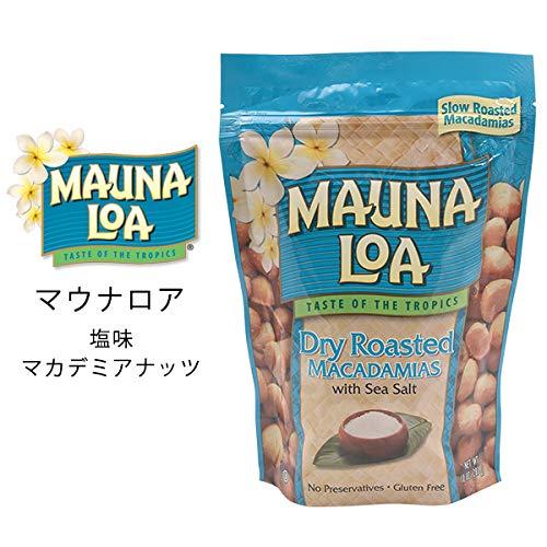 マウナロア 塩味マカデミアナッツ Lサイズ 283g 感謝 記念日 ギフト プレゼント 贈物 贈り物