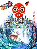 Princess Mononoke Coloring Book: Ghibli Studios Art - Stress Relief And Relaxation