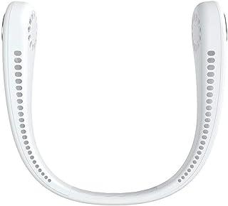 Chutoral - Ventilador de cuello colgante, USB portátil 2 en 1, mini aire acondicionado eléctrico, ventilador sin aspas, para uso al aire libre