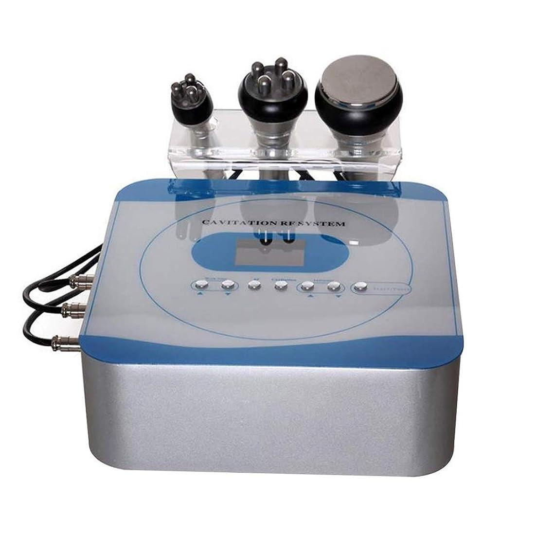 錆びウェーハうがい1つのRFの美顔術機械、美装置を細くするボディ、40K RFの脂肪を取り除くボディシェイパーの減量のスキンケア3減量のセルライトのマッサージャーのキャビテーションの超音波無線周波数