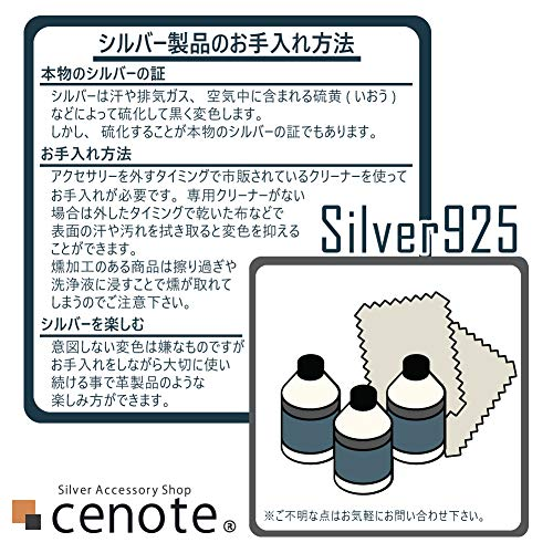 『[cenote]ストーン ローズ ピアス ガーネット【シルバーアクセサリー】e0516ga』のトップ画像