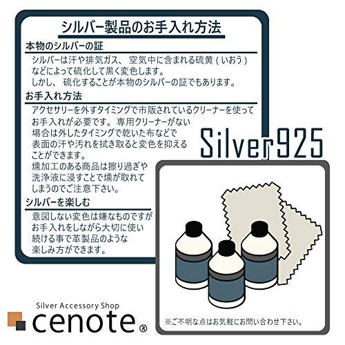 cenote『ねこ肉球ギターピックケースペンダント(p0594)』