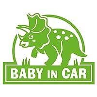 imoninn BABY in car ステッカー 【パッケージ版】 No.72 トリケラトプスさん (黄緑色)