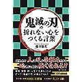 コミック・アニメ研究