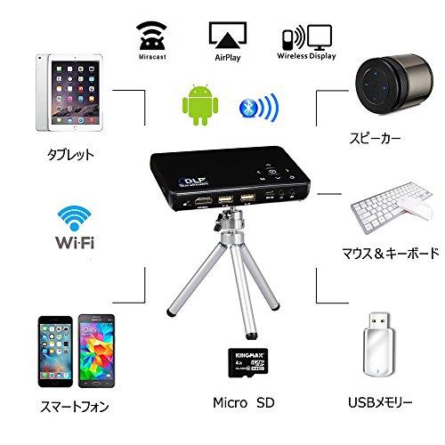 『BLUPOW DLP モバイル プロジェクター 小型 WiFi対応 Andriodシステム搭載 500ルーメン 1080P 800*480 プロジェクターホームシアター USB充電可能 iPhone/iPad/スマホ対応 三脚付き 日本語取説PDF WiFiブラック』の2枚目の画像