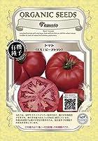 グリーンフィールド 野菜有機種子 トマト <大玉/ビーフトマト> [小袋] A086