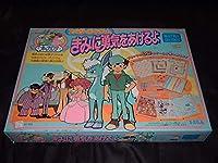 ・ NHK SEGA製 青いブリンク ゲーム/手塚治虫作品/鉄腕アトム/ 17-40