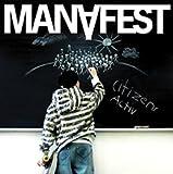 Songtexte von Manafest - Citizens Activ