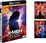 【Amazon.co.jp限定】X-MEN:ダーク・フェニックス (2枚組) (オリジナルアートカード付き) [4K ULTRA HD + Blu-ray]
