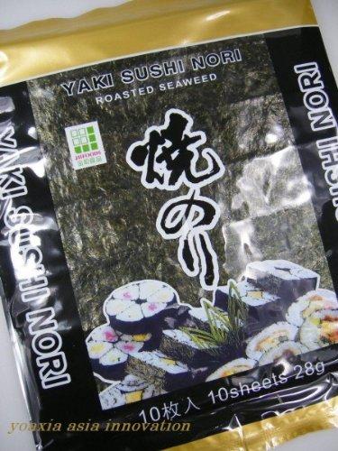 5er Pack Yaki Sushi Nori