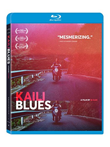 Kaili Blues [Blu-ray]