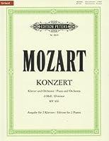 モーツァルト: ピアノ協奏曲 第20番 ニ短調 KV 466/ペータース社/新原典版/2台ピアノ用編曲