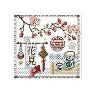 クロスステッチ刺繍キット 43x44cmの結婚祝いの半十字の刺繍。 印刷クロスステッチ 家庭刺繍装飾品 フレームがない