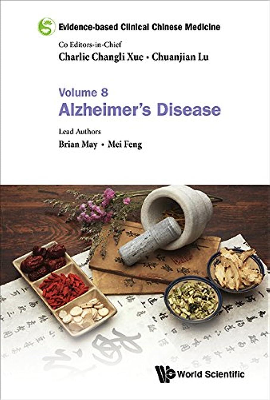 遠足襲撃修正するEvidence-based Clinical Chinese Medicine:Volume 8: Alzheimer's Disease (English Edition)