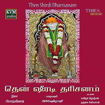 Then Shirdi Dharisanam