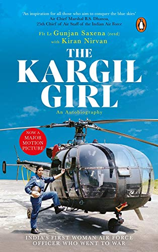 The Kargil Girl: An autobiography