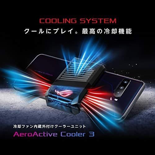 51x7Tto29+L-「ASUS ROG Phone 5」には初の18GBRAM搭載モデル。新しいベンチマークがGeekbenchに登場