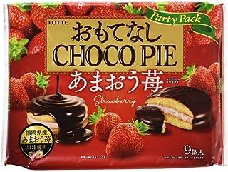 ロッテ おもてなしチョコパイパーティーパック あまおう苺 1袋(9個入り)