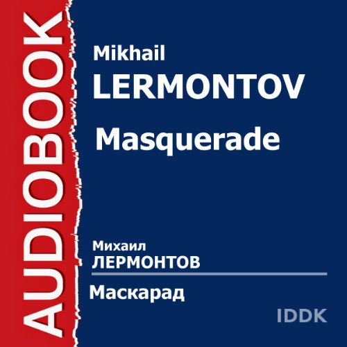 Masquerade [Russian Edition] audiobook cover art