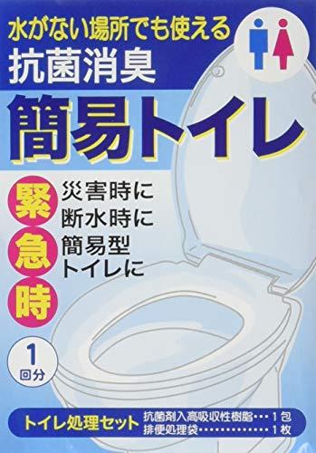 エピオス(Epios) 抗菌 消臭 凝固剤 簡易トイレ (防災 災害用 非常用) 1P 7230
