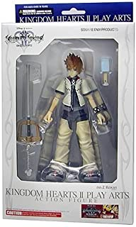 ROXAS with KEYBLADE Action Figure Toy Series 1 Kingdom Hearts 2 video game by Disney / Square Enix