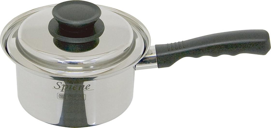 邪魔灰腐食するウルシヤマ 片手鍋 深型 日本製 16cm スピーネ IH対応