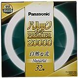 パナソニック パルック プレミア20000蛍光灯(蛍光ランプ) 丸形スタータ形 32形 ナチュラル色(3波長形昼白色) 5200K FCL32ENW30M