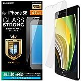 エレコム iPhone SE (2020モデル) フィルム 強化ガラス ブルーライト [硬さ最上級のセラミックコート] PM-A19AFLGGCBL