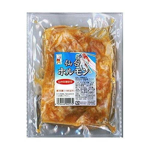 ビールやお酒のおつまみに!仙台ホルモン(仙台みそ味) 140g×10パック(マルニ食品) 他には無い、独特な仙台味噌の旨み