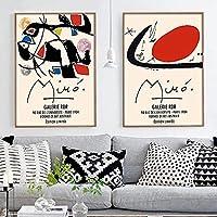 アートポスタージョアンミロ展北欧のポスターと版画写真リビングルーム家の装飾2ピース50x70cmフレームなし